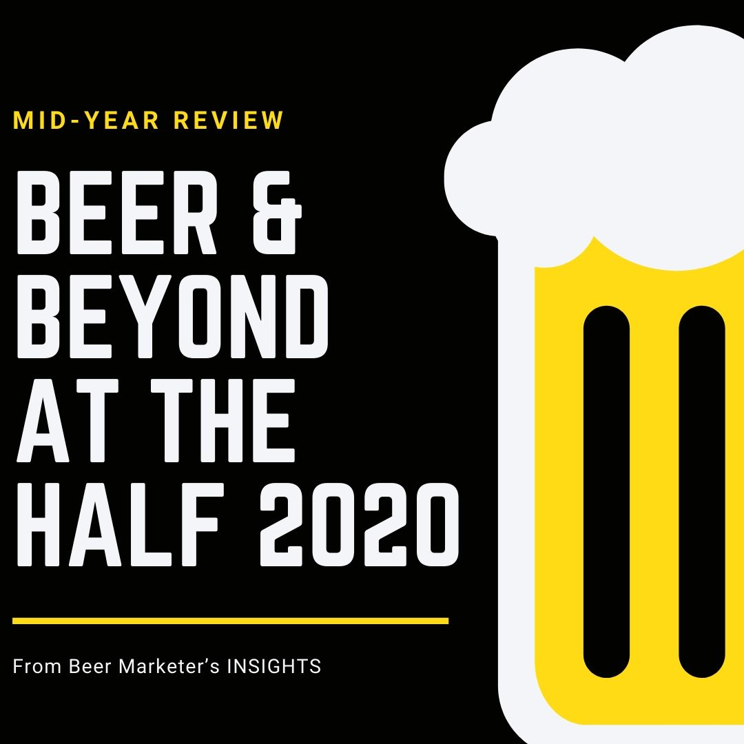 Beer and Beyond At The Half 2020